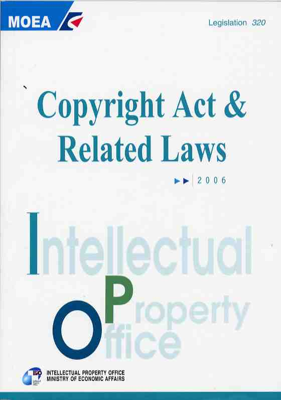 COPYRIGHT ACT & RE
