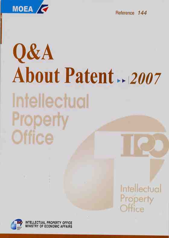 Q&A about patent(P