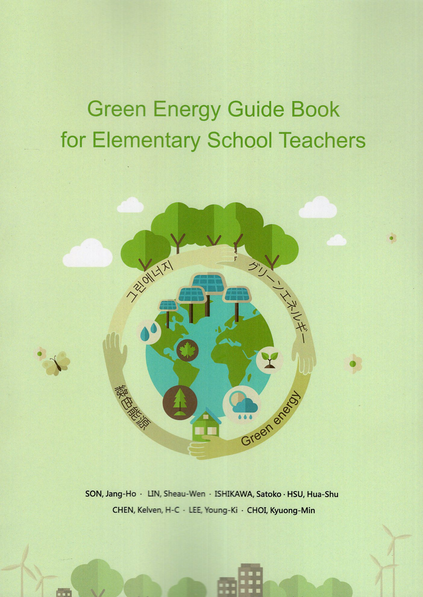 Green Energy Guide