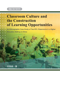 Classroom Culture and the Construction of Learning Opportunities: An Ethnographic Case Study of Two EFL Classrooms in a Higher Education Setting in China