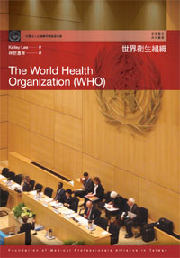 世界衛生組織(The World Health Organization)(POD)
