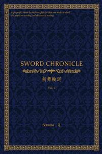 劍舞輪迴--Sword Chronicle Vol. 2